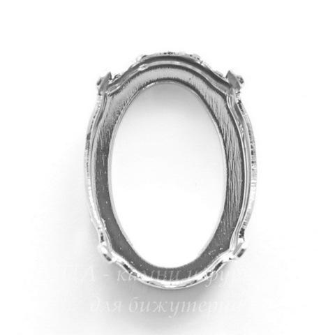 4120/S Сеттинг - основа Сваровски для страза 18х13 мм (цвет - античное серебро)