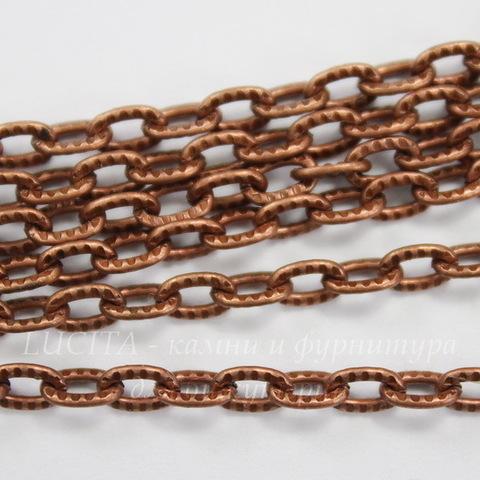 Цепь с насечками (цвет - античная медь) 5х3 мм, примерно 2 м