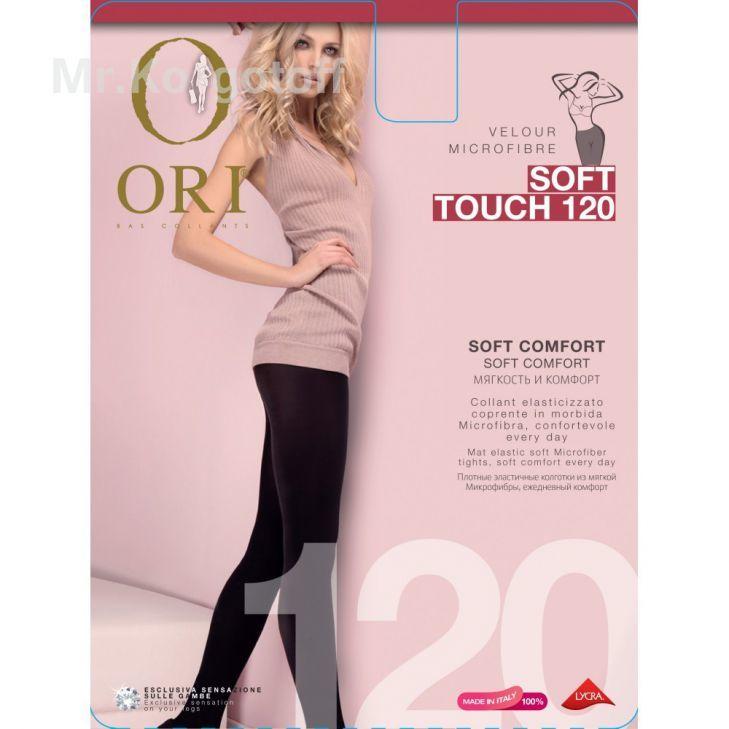 Колготки Ori Soft Touch 120