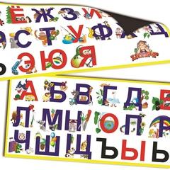 Магнитный набор: Алфавит