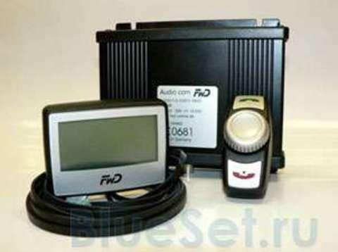 Профессиональный комплект автомобильной громкой связи Funkwerk Audio Com с SIM Access Profile (FWD)