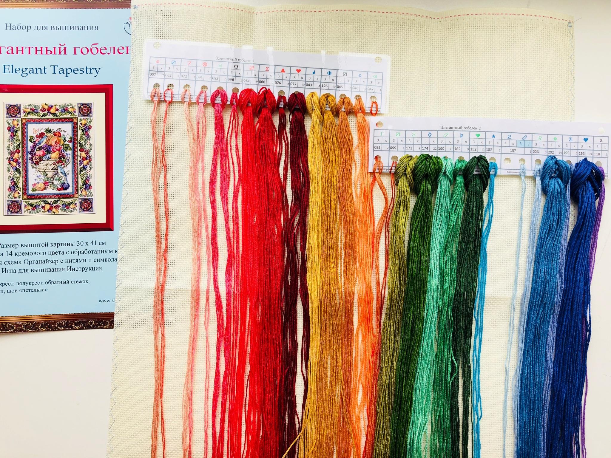 Набор для вышивания  Элегантный гобелен. Elegant Tapestry. Арт. 3793