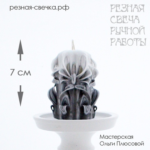 Резная свеча Серебро 7 см