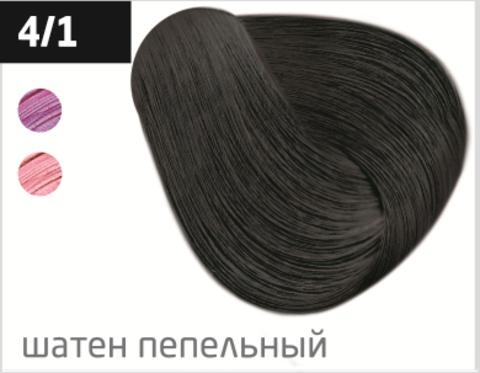 OLLIN color 4/1 шатен пепельный 60мл перманентная крем-краска для волос