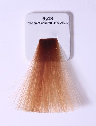 9.43 СЕНС КААРАЛ 100мл краска для волос
