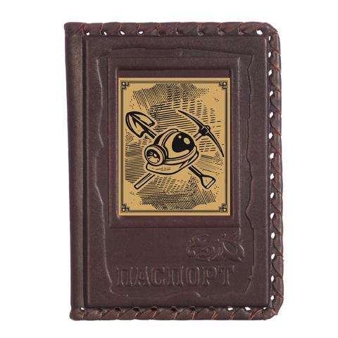 Обложка для паспорта «Шахтеру»