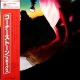 Styx / Cornerstone (LP)