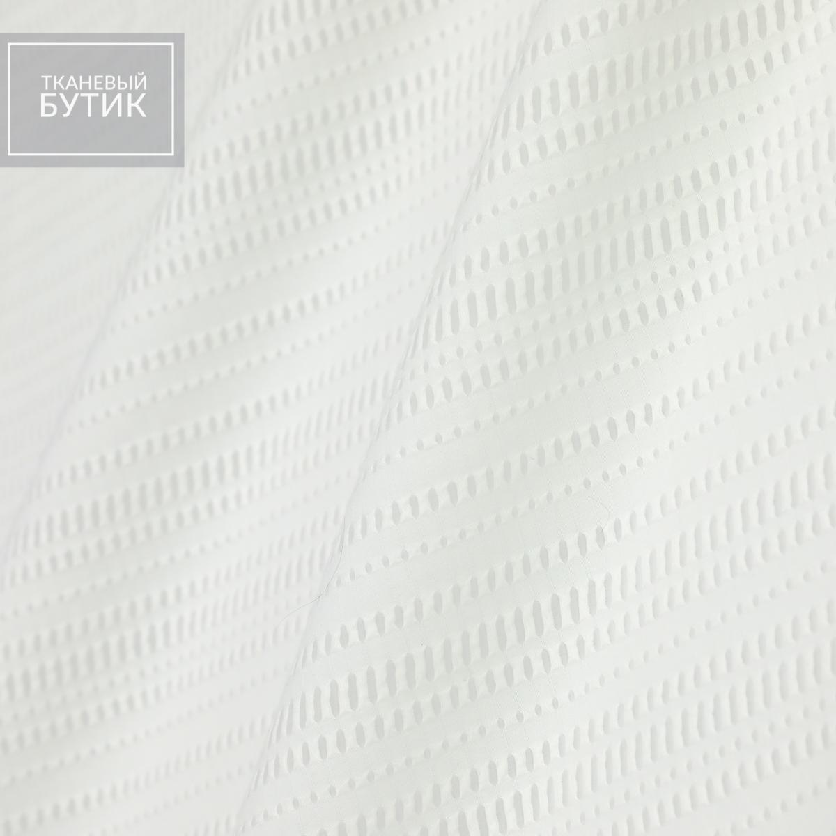 Шелковистый хлопок в декоративную мережку