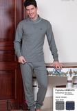 Мужской домашний костюм из хлопка Twisi