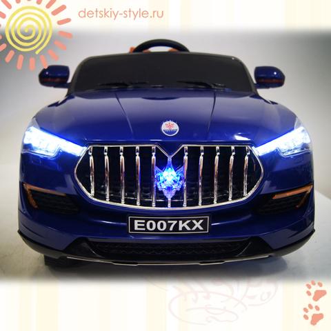 Maserati E007KX