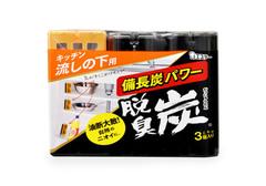 Поглотитель запахов для шкафов на кухне, 3*55г