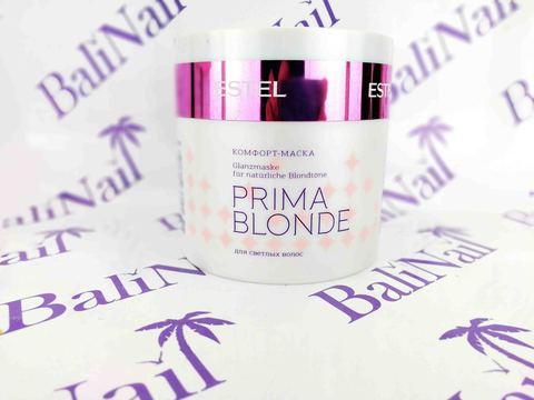 OTIUM Prima Blonde Комфорт маска для светлых волос 300мл
