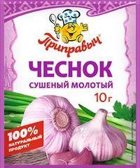 """Чеснок сушёный молотый""""Приправыч"""" 10г"""