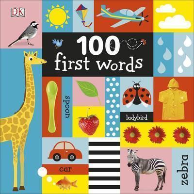Kitab 100 first words |
