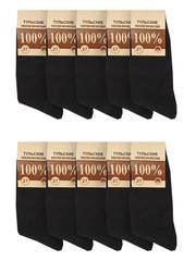 C1 носки мужские (10шт), черные