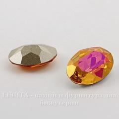 4120 Ювелирные стразы Сваровски Crystal Astral Pink (18х13 мм)