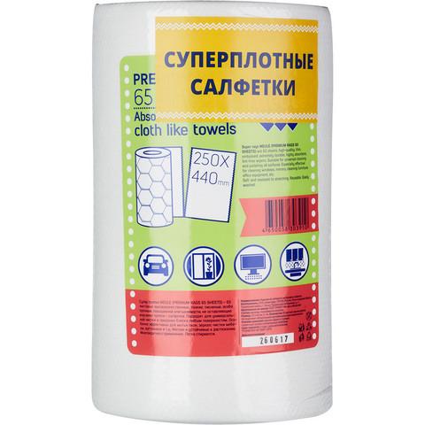 Салфетка хозяйственная MEULE 25х44 см 65 листов/рул
