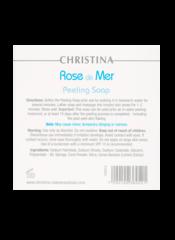 Rose de mer peeling soap - Пилинговое мыло