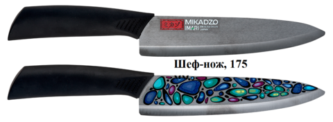 Кухонный нож Mikadzo IMARI-BL-CH (Шеф)