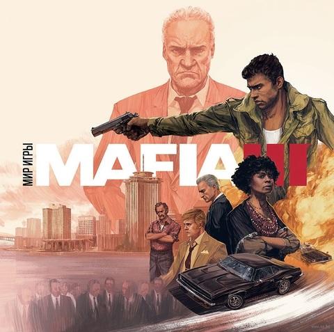 Мир игры Мафия III