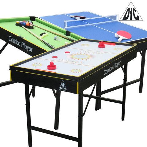 Игровой стол - трансформер DFC SMILE 3 в 1