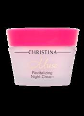 MUSE REVITALIZING NIGHT CREAM - Ночной восстанавливающий крем