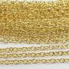 Цепь (цвет - золото) 5х3 мм, примерно 10 м