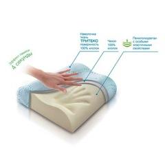 Ортопедическая подушка для путешествий RESPECTA COMPACT