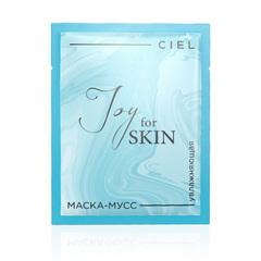 Увлажняющая маска-мусс для лица Joy for skin
