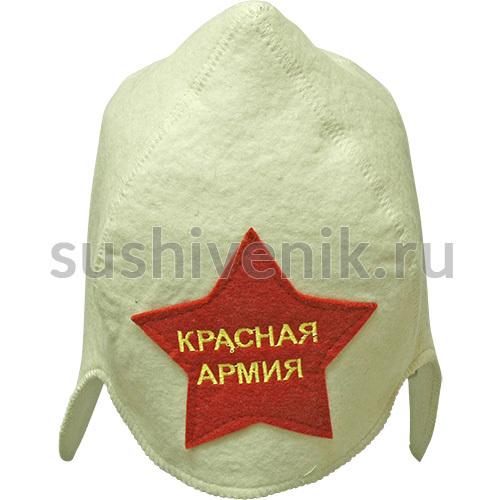 Буденовка