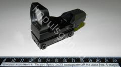 Прицел коллимат. Target Optic 1х33 панарамный на ласт/хв. 4 марки TO-1-22-33-DT