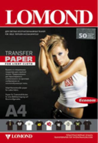 LOMOND Transfer Ink Jet Paper для светлых тканей ECONOM, A4, 140 г/м2, 50 листов