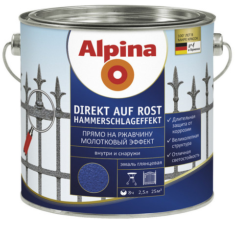 Alpina Direkt auf Rost/Альпина Директ ауф Рост гладкая краска по ржавчине