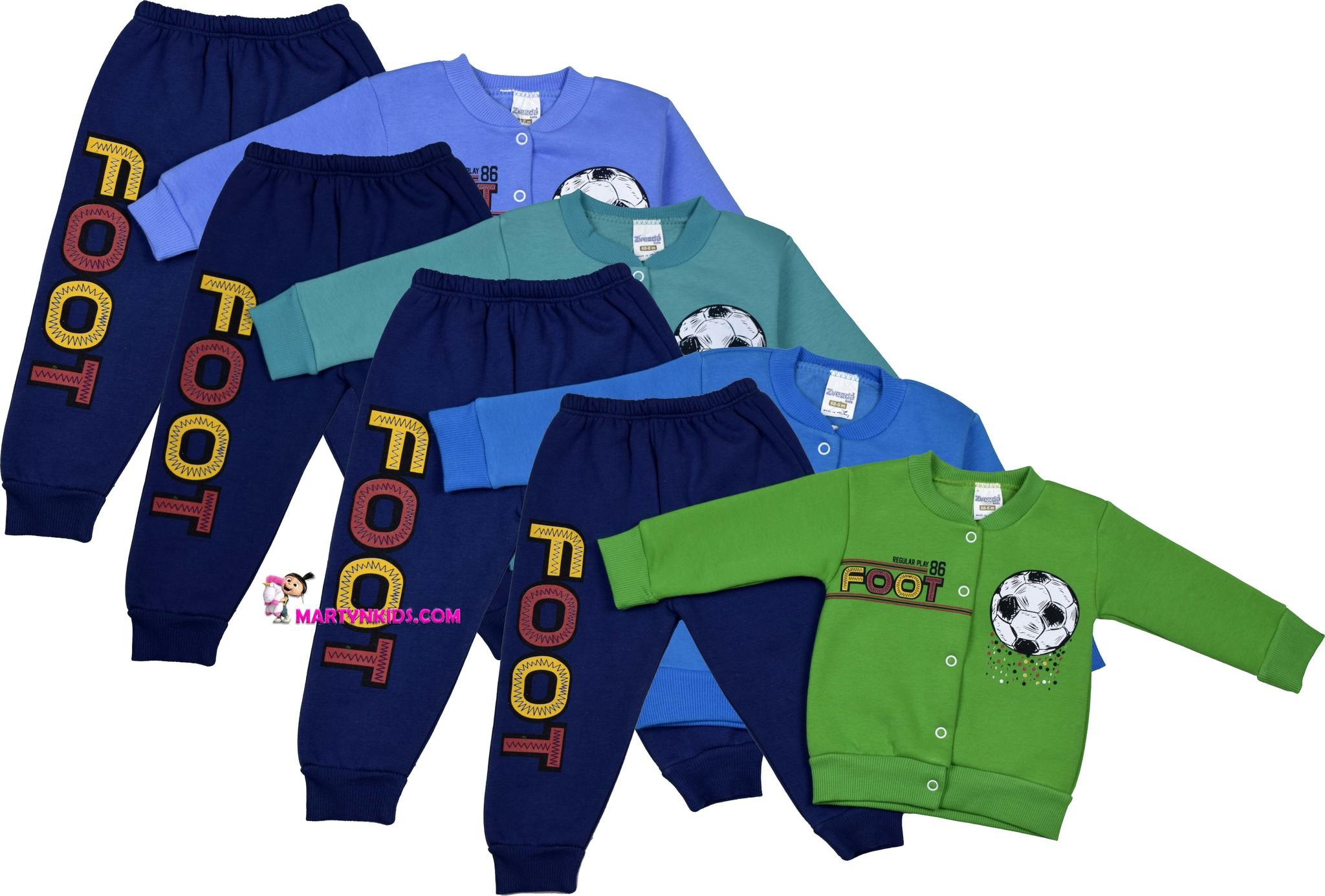 2058 костюм Футбол  начес