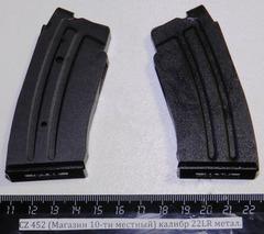 CZ 452/455/512 (Магазин 10-ти местный) калибр 22LR метал. 1051
