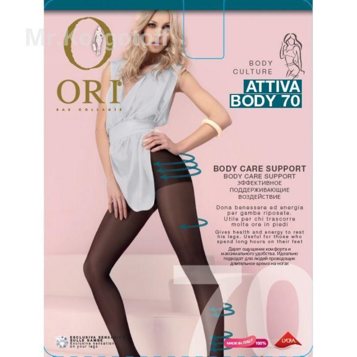 Колготки Ori Attiva Body 70