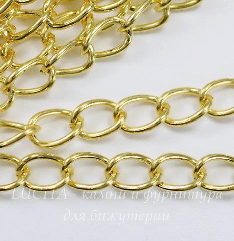 Цепь (цвет - золото) 5,5х3,5 мм, примерно 10 м