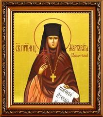 Маргарита Закачурина преподобномученица. Икона на холсте.