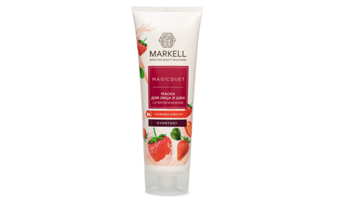 Markell Magic Duet Маска для лица и шеи суперувлажнение клубника и йогурт New 120мл