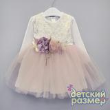 Платье (сетка, гипюр, цветочки)