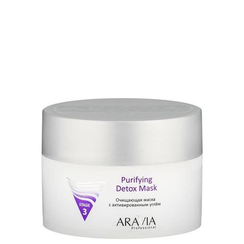 Aravia Professional Очищающая маска с активированным углём Purifying Detox Mask 150 мл