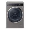 Узкая стиральная машина LG с функцией пара Steam F2H7HG2S