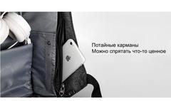 Рюкзак антивор Tigernu T-B3213 тёмно-серый