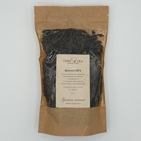 Черный чай ЦЕЙЛОН OPA CHEF TEA, 100 гр