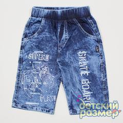 Капри (джинса, порезы)