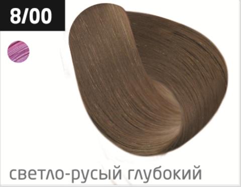 OLLIN color 8/00 светло-русый глубокий 60мл перманентная крем-краска для волос