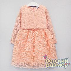 Платье (кружевной гипюр)