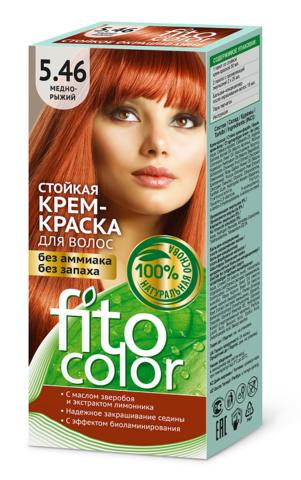 Фитокосметик Fito Color Стойкая крем-краска для волос тон Медно-рыжий 115мл