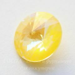 1122 Rivoli Ювелирные стразы Сваровски Crystal Sunshine DeLite (12 мм)