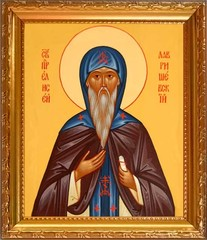 Елисей Лавришевский, преподобный. Икона на холсте.